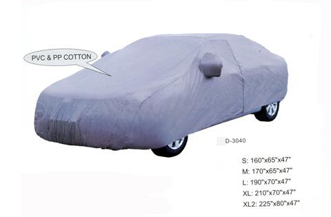 Car cover CC-3040